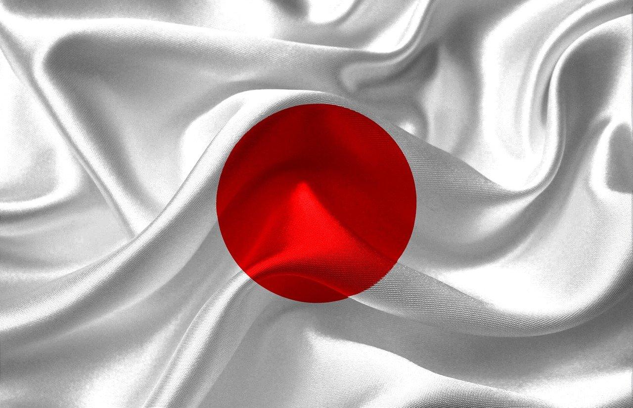 Curso gratuito de japonês para iniciantes
